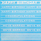 Sugarveil Celebration Ribbons Mat.  Create